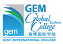 GEM Global College